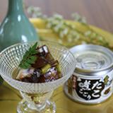 泉州魂缶詰