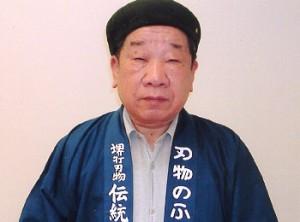 oda_yukinori