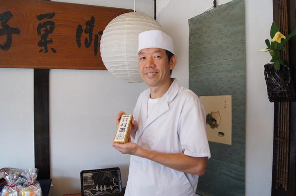 塩五_塩谷五男さん