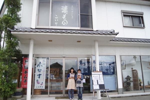 小池商店_外観