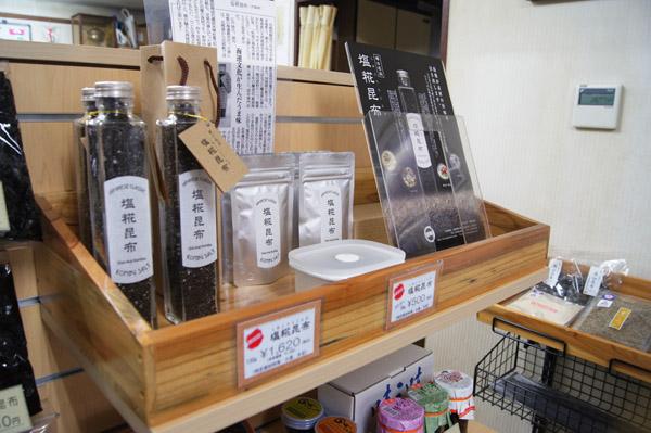 郷田商店_塩糀昆布